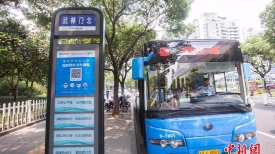 """公交改革:廉价公共交通只能是""""看上去很美""""?"""