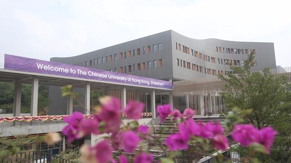 十九大时光:深圳建设国际大学园 积聚发展新动能