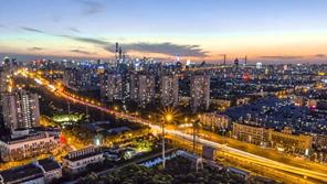 自贸区:中国改革开放的新高地