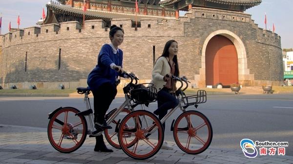 """摩拜单车""""出海""""再下一城 进军韩国水原市"""