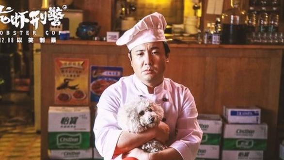 沈腾化身落魄厨师惊喜出演 助力《龙虾刑警》