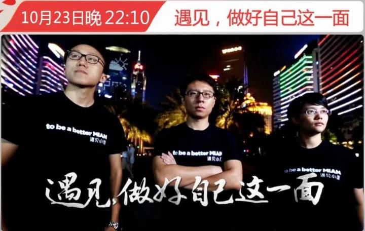 高学历、师兄弟、夫妻档,三个理工生在广州泛起麻辣风暴