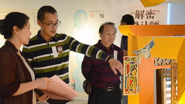"""11位广州娃用3D打印""""重建""""老西关"""
