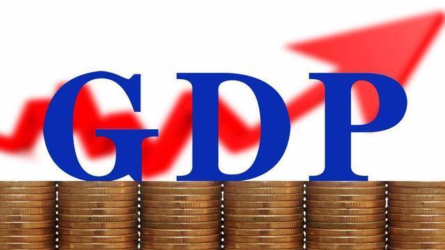厉害了!广州人均GDP可排世界经济体第34位