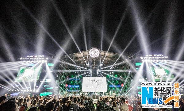 2017长江国际音乐节十一黄金周掀音乐狂潮