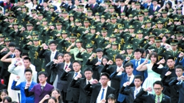 780余名羊城青年宣誓成人