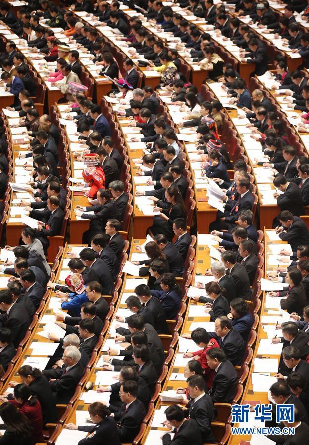 (十九大)(15)中国共产党第十九次全国代表大会在北京隆重开幕
