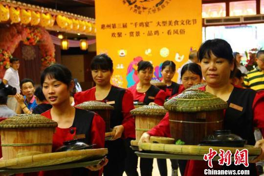 """广东惠州举办""""千鸡宴""""美食文化节 万人同城品鸡"""