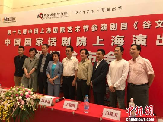 国家话剧院四部新作来沪《谷文昌》参演上海国际艺术节