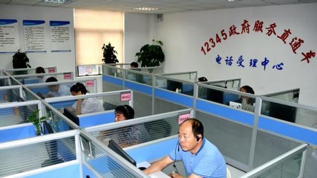 想和广州市各政府部门直接对话?试试拨打12345