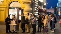 莫斯科多地接到炸弹威胁电话 数百人被疏散