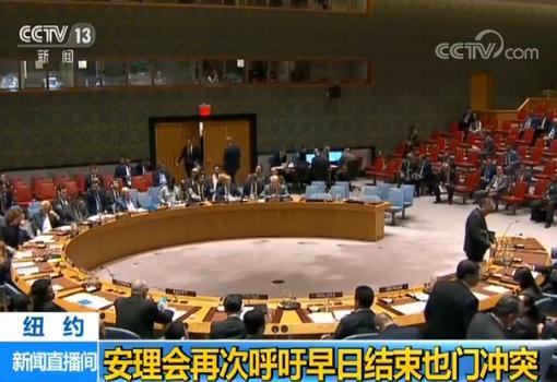 安理会再次呼吁早日结束也门冲突