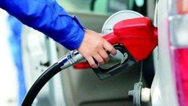 按国内成品油价机制测算 汽油柴油价格不作调整