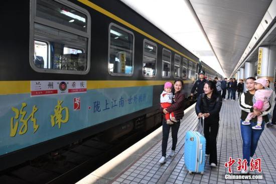 兰渝铁路实施新运行图 西北西南间旅时大幅缩短