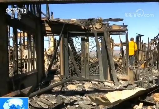 美加州山火已致17人死亡 撤离居民期待早日回家