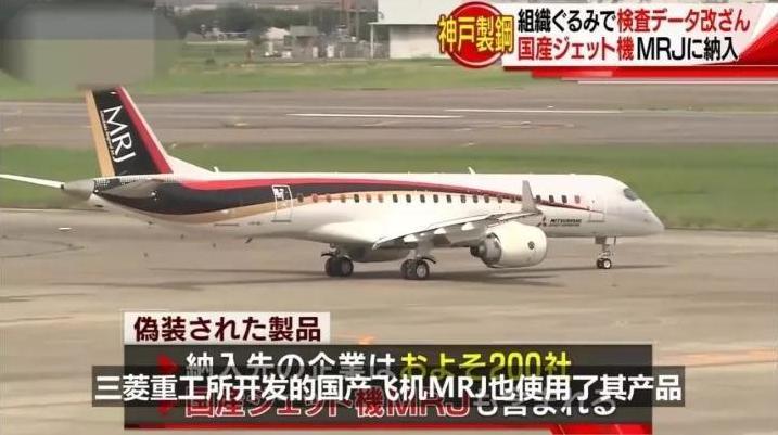 日本钢企被曝造假10年 问题产品用于丰田、三菱等200家日企