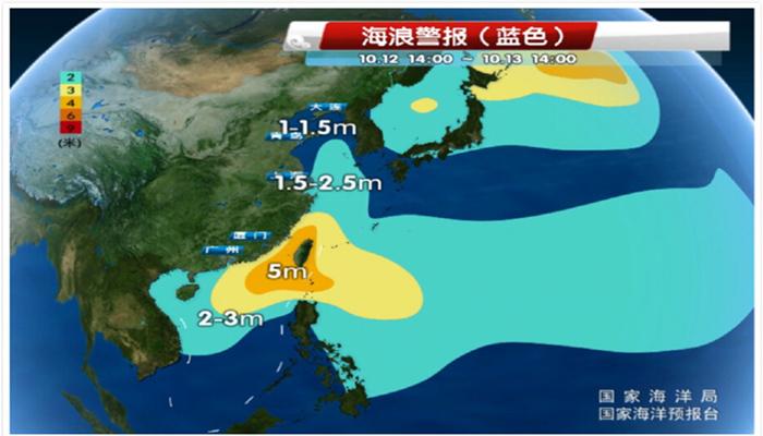 第20号台风即将生成 15-16日粤东和珠三角有大雨