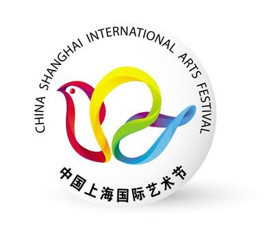 第十九届上海国际艺术节将举办 让世界倾听中国