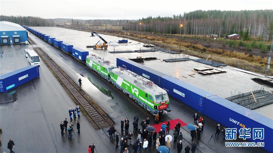 中国与北欧国家首趟中欧班列开通