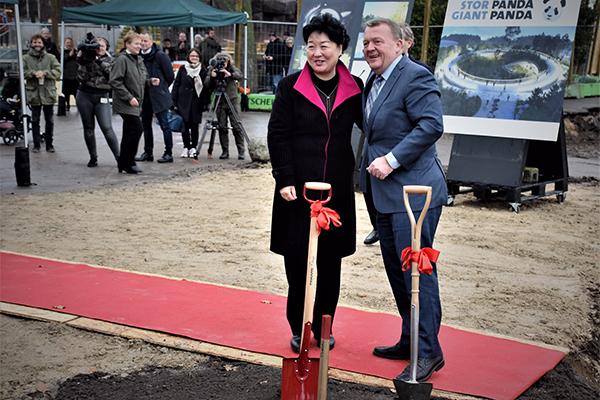 丹麦首相拉斯穆森出席熊猫馆奠基仪式,曾亲赴成都探望国宝