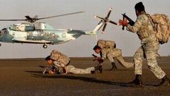 沙特悬赏4亿多美元捉拿也门胡塞武装领导人