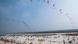 69具单人动力伞同时升空!世界飞行者大会创全国纪录