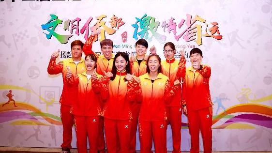 江门市举行第十三届全运会江门籍获奖运动员座谈会