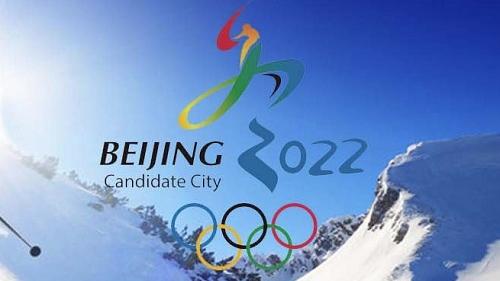 2022年冬奥会北京赛区确定18个场馆建设改造项目