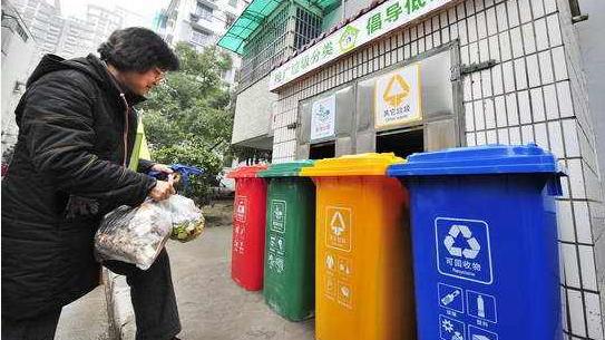 街坊们注意!2020年底前广深将率先实施生活垃圾强制分类