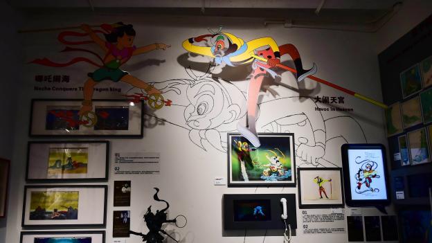 广州有家动漫博物馆 收藏上万名家作品