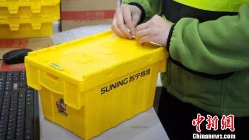 泡沫盒子废物利用手工制作