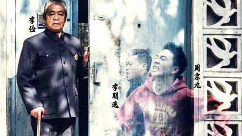 中国梦微电影:看今朝,一担好山河,英雄造