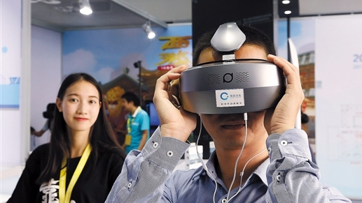漫博会:探寻中国动漫与版权发展未来