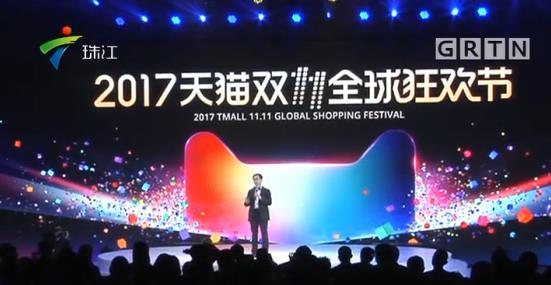 """新零售成今年""""双11""""增长中坚力量"""