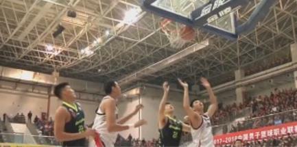 CBA:广东宏远队88比115惨败给浙江广厦队 迎赛季首败