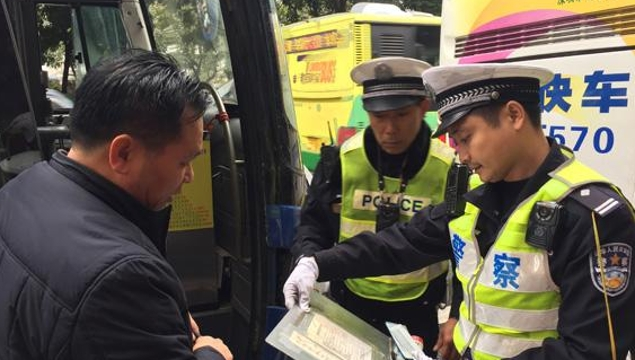 广州交警e会员再升级 微信刷脸就能处理交通违法