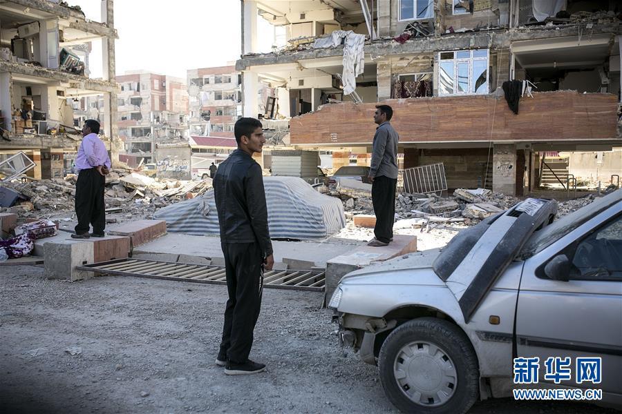两伊边境强震致300多人死亡2500多人受伤