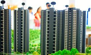 134家房企存货逾4.2万亿元上涨20%,现金回流放缓