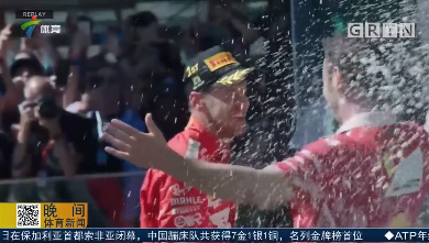 F1巴西站:维特尔夺冠 小汉狂追16位获第4名