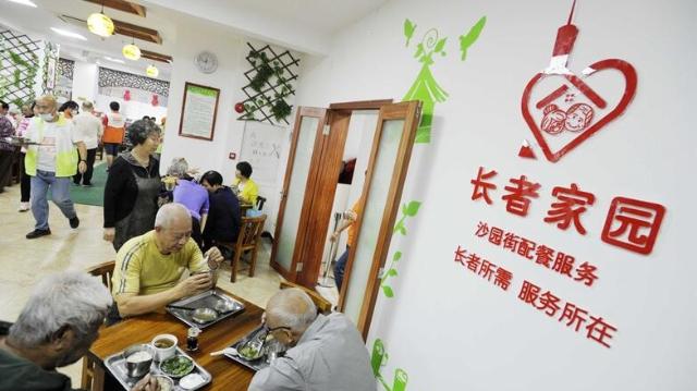 老有所养!广州沙园长者饭堂关爱老人在行动