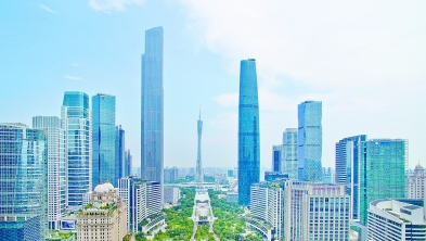"""集聚全球创新要素 广州迈向""""风投之都"""""""