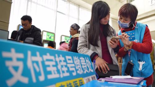 广州新增10家定点医院开通医保网上支付 名单看这里