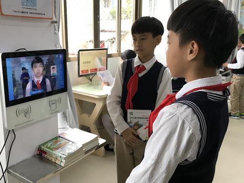 广东首家人脸识别借书图书馆开放
