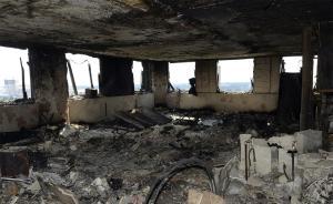 英国警方宣布格伦费尔大楼火灾致71人遇难,已验证全部身份