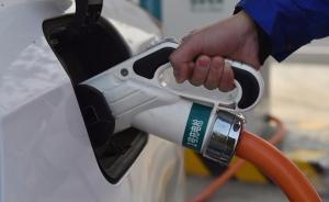 新能源车补贴将提前退坡?接近工信部的权威人士:未听说