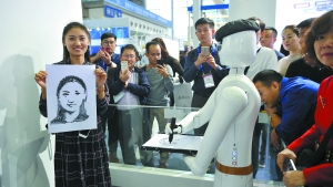 机器人会抢画家饭碗吗?