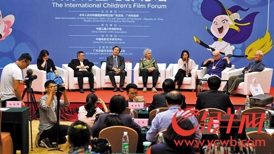 电影行业专家聚首广州 呼吁更多更好国产儿童电影