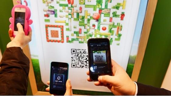 手机APP掌握杀虫信息 创新元素齐聚广东农博会