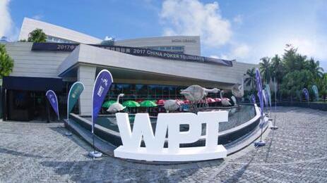 2017WPT三亚站主赛开赛 888名选手展开脑力角逐