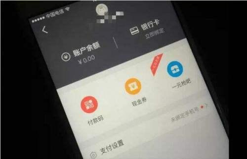 """到2019年底,广东省超98%网上订餐商家""""亮证公示"""""""